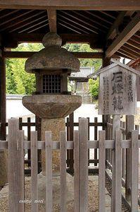 DSC00542當麻寺.jpg