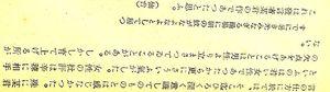 DSCN1922.JPG