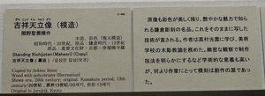 DSCN6215.JPG