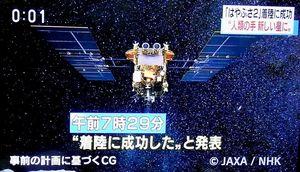 DSCN6872.JPG