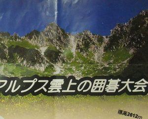 DSCF9630.JPG