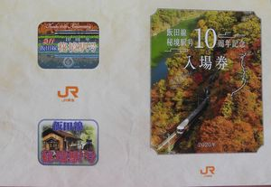 DSCN0290.JPG