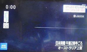 DSCN0421-cd5e9-thumbnail2[2].jpg