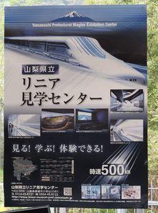 DSCN0506.JPG
